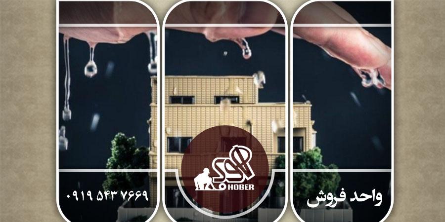 فروش ایزوگام فویلدار آجری از کارخانه تبریز