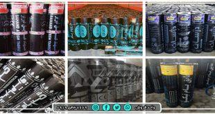 لیست قیمت عمده رول ایزوگام