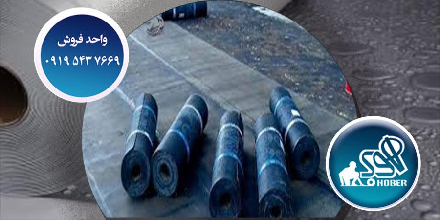 کارخانه ایزوگام آذرگام نفیس تبریز با محصولات صادراتی مرغوب