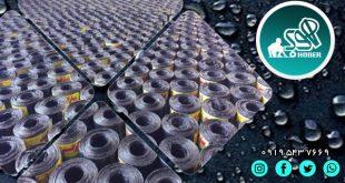 صادرات ایزوگام آذرگام نفیس تبریز به عمان