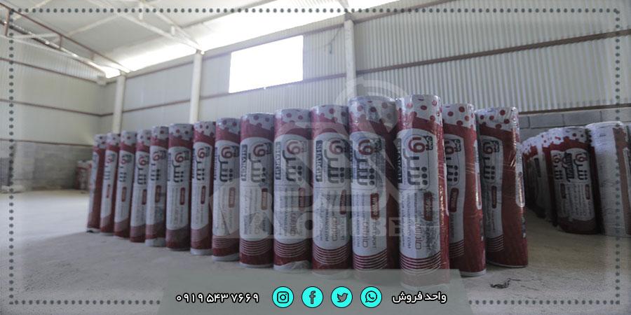 کارخانه ایزوگام شرق دلیجان با محصولات صادراتی