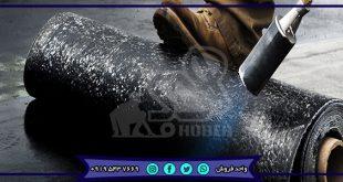 بهترین شرکت ایزوگام صادراتی تبریز