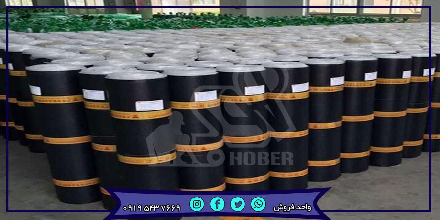 قیمت ایزوگام آذربام ارومیه برای صادرات به افغانستان