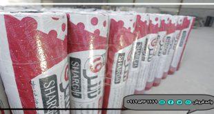 فروش ایزوگام شرق دلیجان از درب کارخانه