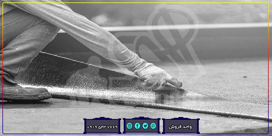 شرکت فروش مستقیم ایزوگام سهند تبریز