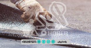 فروش عمده ایزوگام در تهران | فروش 10 برند برتر ایزوگام