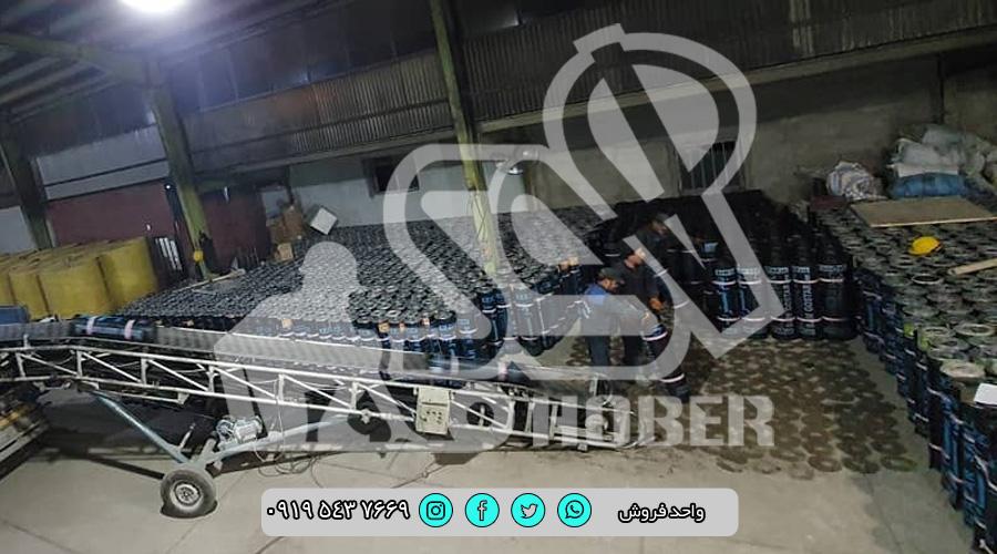 نمایندگی فروش ایزوگام در تهران