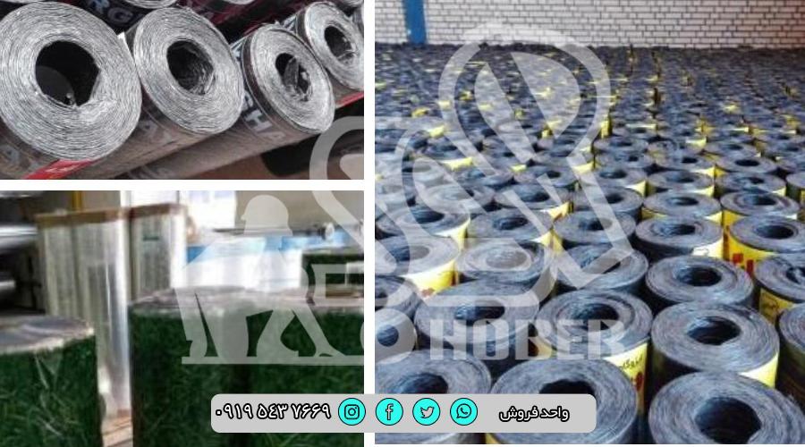 نمایندگی فروش عمده ایزوگام در تهران